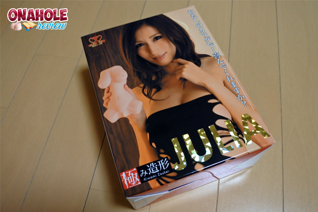 Julia plus Japanese doll sex toy