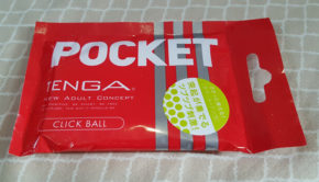 Tenga Pocket Click Ball