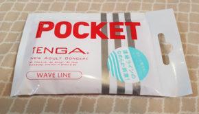 Tenga Pocket Wave Line