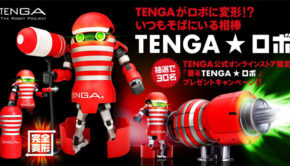 Tenga Robot Project