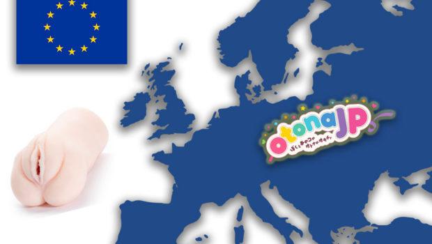 Otonajp Onahole Europe Warehouse