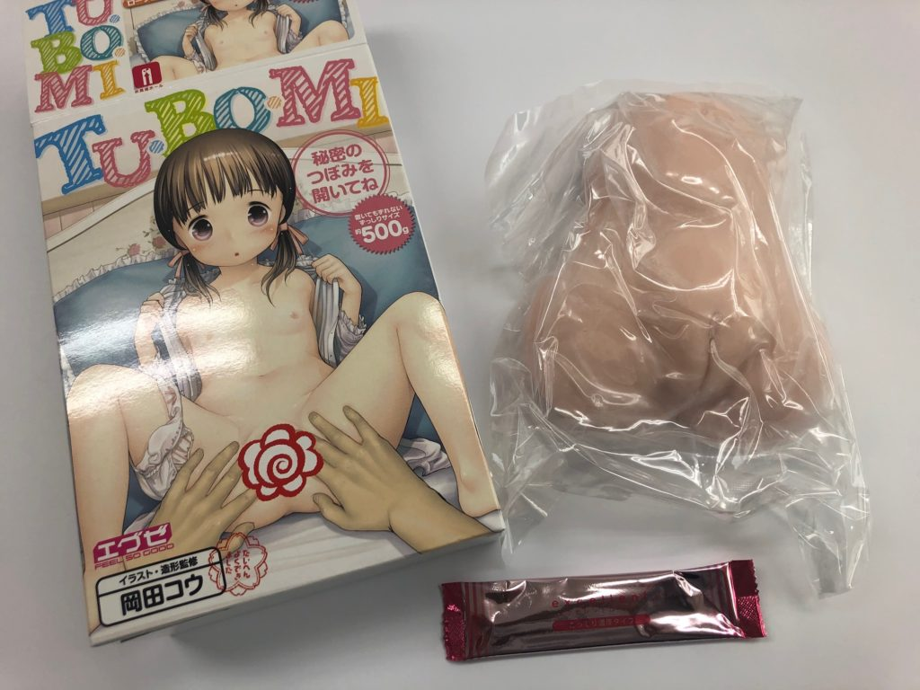 Tubomi Hip Onahole Review